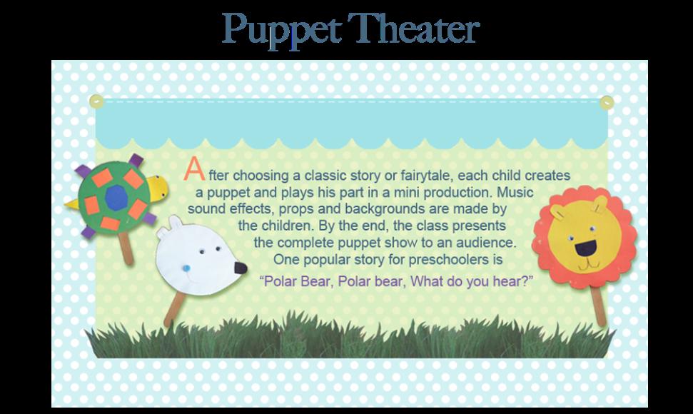 PuppetTheater copy2